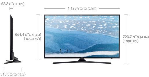 מגה וברק טלויזיה 50 4K UHD מבית SAMSUNG סמסונג דגם UE50KU7000 JV-21